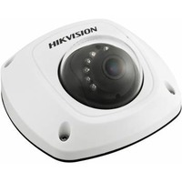 Видеокамера IP Hikvision DS-2CD2542FWD-IWS (4 MM) цветная. Интернет-магазин Vseinet.ru Пенза