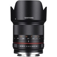 Samyang 21 mm f/1.4 ED AS UMC CS for Micro 4/3. Интернет-магазин Vseinet.ru Пенза