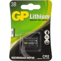 Батарея CR2 GP Lithium CR2 (уп.:1шт.). Интернет-магазин Vseinet.ru Пенза
