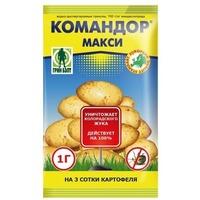 01-623 Командор МАКСИ ВДГ (пак.1 гр). Интернет-магазин Vseinet.ru Пенза