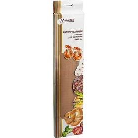 Антипригарный коврик для выпечки 33*40 см Marmiton 17051