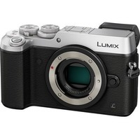 Panasonic DMC-GX8 Lumix Body Silver. Интернет-магазин Vseinet.ru Пенза
