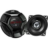 Колонки автомобильные JVC CS-DR420. Интернет-магазин Vseinet.ru Пенза