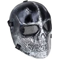 Маска для страйкбола KINGRIN Army of two mask (Silver) MA-31-YH   1347563, KINGRIN. Интернет-магазин Vseinet.ru Пенза