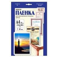 Пленка для ламинирования Office Kit 80мкм A4 (25шт) глянцевая LPA480. Интернет-магазин Vseinet.ru Пенза