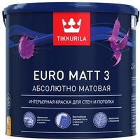 EURO MATT 3 А краска интерьерная краска 2,7л.. Интернет-магазин Vseinet.ru Пенза