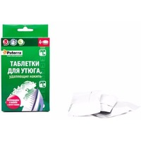 Таблетки для утюга, удаляющие накипь PATERRA 4х20 г (402-473). Интернет-магазин Vseinet.ru Пенза