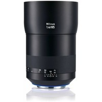 Carl Zeiss Canon 85 mm F/1.4 Milvus ZE 2096-561. Интернет-магазин Vseinet.ru Пенза