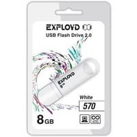 Флешка Exployd 570 8Гб,  USB 2.0, белая (EX-8GB-570). Интернет-магазин Vseinet.ru Пенза