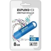 Флешка Exployd 570 8Гб,  USB 2.0, голубая (EX-8GB-570). Интернет-магазин Vseinet.ru Пенза
