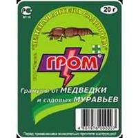 01-478 Гром (пак 20 гр). Интернет-магазин Vseinet.ru Пенза