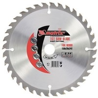 Пильный диск по дереву, 160х20мм, 48 зуба, + кольцо, 16/20// MATRIX Professional (73212). Интернет-магазин Vseinet.ru Пенза
