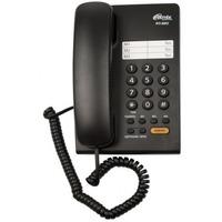 Превью категории Проводные телефоны