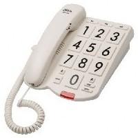 телефон Ritmix RT-520 ivory. Интернет-магазин Vseinet.ru Пенза