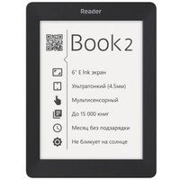 Электронная книга PocketBook Reader Book 2 Black RB2-BK-RU. Интернет-магазин Vseinet.ru Пенза