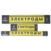 Электроды ЦЧ-4 3мм (1кг) по чугуну г.Сызрань. Интернет-магазин Vseinet.ru Пенза