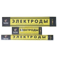 Электроды ЦЧ-4 4мм (1кг) по чугуну г.Сызрань. Интернет-магазин Vseinet.ru Пенза