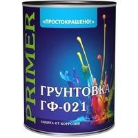 "Грунтовка ГФ-021 ""Простокрашено!"" красно-коричневая 2,6 кг.. Интернет-магазин Vseinet.ru Пенза"