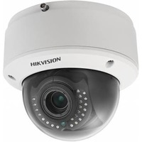 Видеокамера IP Hikvision DS-2CD4135FWD-IZ. Интернет-магазин Vseinet.ru Пенза