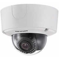 Видеокамера IP Hikvision DS-2CD4535FWD-IZH. Интернет-магазин Vseinet.ru Пенза