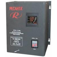 Стабилизатор напряжения Ресанта СПН-13500 электронный однофазный серый. Интернет-магазин Vseinet.ru Пенза