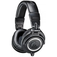 Наушники Audio-Technica ATH-M50X MG. Интернет-магазин Vseinet.ru Пенза