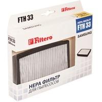 НЕРА-фильтр Filtero FTH 33 SAM. Интернет-магазин Vseinet.ru Пенза