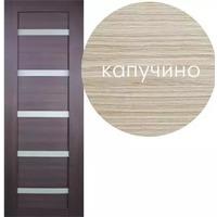 """Дверь Эк шпон """"Техно-5"""" капучино ост. мат 80. Интернет-магазин Vseinet.ru Пенза"""