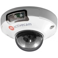 Видеокамера IP ActiveCam AC-D4101IR1 (2.6 MM). Интернет-магазин Vseinet.ru Пенза