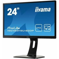 "Монитор Iiyama 23.8"" XB2483HSU-B2DP черный AMVA LED 4ms 16:9 DVI HDMI M/M матовая HAS Pivot 250cd 178гр/178гр 1920x1080 D-Sub DisplayPort FHD USB 5.6кг. Интернет-магазин Vseinet.ru Пенза"