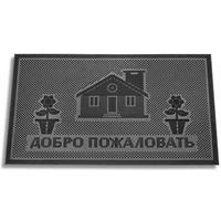 """Коврик резиновый """"Добро пожаловать"""" (400х600 мм) черный тип КА 116-1 РТИ. Интернет-магазин Vseinet.ru Пенза"""