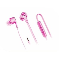 Xiaomi Piston Basic Edition Pink ZBW4310GL. Интернет-магазин Vseinet.ru Пенза