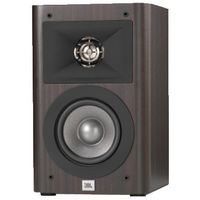 JBL Studio 220 Brown. Интернет-магазин Vseinet.ru Пенза