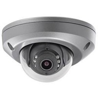 Видеокамера IP Hikvision DS-2CD6520DT-IO. Интернет-магазин Vseinet.ru Пенза