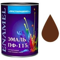 """Эмаль """"Простокрашено!"""" шоколадная БАУ 0,9кг. Интернет-магазин Vseinet.ru Пенза"""
