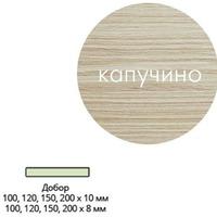 Добор Эк шпон 200*10*2017 Капучино Леском. Интернет-магазин Vseinet.ru Пенза