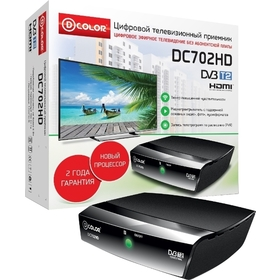 Ресивер D-COLOR DC702HD DVB-T/T2