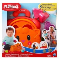 Сортер B1914 складной PLAYSKOOL. Интернет-магазин Vseinet.ru Пенза