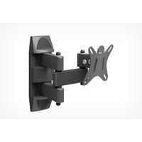 Кронштейн Holder LCDS-5039 черный металлик. Интернет-магазин Vseinet.ru Пенза