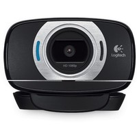 Веб-камера Logitech HD Webcam C615. Интернет-магазин Vseinet.ru Пенза