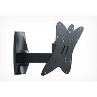 Кронштейн Holder LCDS-5037 серебристый. Интернет-магазин Vseinet.ru Пенза