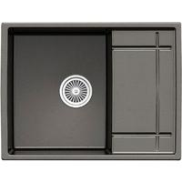 Мойка GRANULA 6501 черный . Интернет-магазин Vseinet.ru Пенза