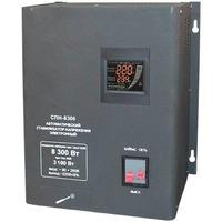 Стабилизатор СПН- 8300. Интернет-магазин Vseinet.ru Пенза