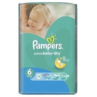 Подгузники PAMPERS Active Baby Extra Large (15+ кг), 16 шт. Интернет-магазин Vseinet.ru Пенза