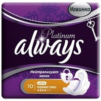 Прокладки Always Platinum Collection - Normal Plus, 10 шт. Интернет-магазин Vseinet.ru Пенза
