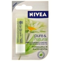 "Бальзам для губ Nivea LIP CARE, ""Ромашка и календула"", 4,8гр, коробка 24 шт. Интернет-магазин Vseinet.ru Пенза"
