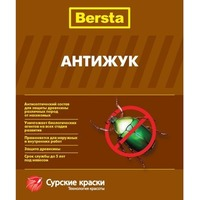Антисептик BERSTA антижук 5 кг. Интернет-магазин Vseinet.ru Пенза