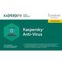 ПО Kaspersky Anti-Virus Russian 2-Desktop 1 year Renewal Card (KL1171ROBFR). Интернет-магазин Vseinet.ru Пенза