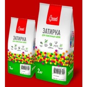 Фото Затирка для плиточных швов 026 кирпич 1 кг Старатели. Интернет-магазин Vseinet.ru Пенза