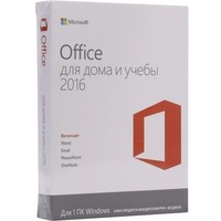 Офисное приложение Microsoft Office Home and Student 2016 No Skype Rus Only Medialess (79G-04713). Интернет-магазин Vseinet.ru Пенза